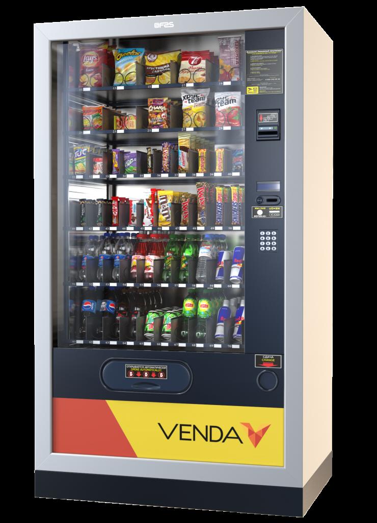 vending_3_3_persp.633